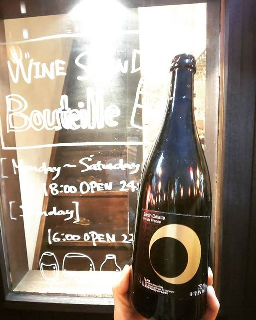 """WINE STAND Bouteille on Instagram: """"3/1 OPENしました!  だんだんと春めいてきましたねー🌸 今日から3月。今月もよろしくお願いします!  POP SEC/Bertin Delatte France,Loire Chenin blanc  #winestandbouteille  #vinnaturel…"""" (14758)"""
