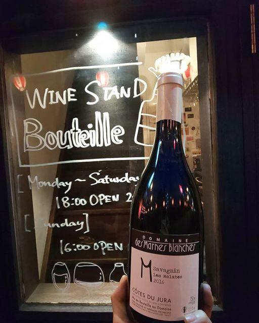 "WINE STAND Bouteille on Instagram: ""3/2土曜日OPENしてます!  今日の渋谷は人通りが多いきがします!暖かくなってきたからですかねー!  Les Molates/des Marnes Blanches  France, Jura Savagnin  本日も一杯からお待ちしております~🍷 . . .…"" (14807)"