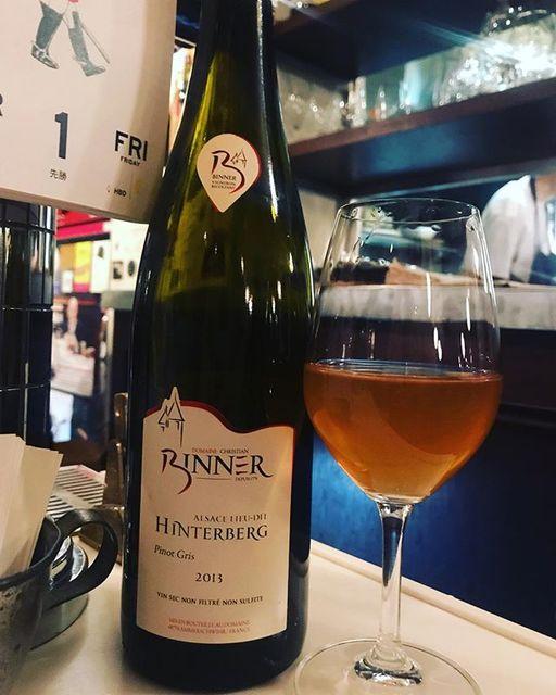 "winy.tokyo on Instagram: ""Hinterberg 2013 / Christian Binner - #Alsace, #France (#PinotGris) ヒンテルベルグ 2014 / クリスチャン・ビネール - #フランス、#アルザス(#ピノグリ) #winytokyo #vinnature…"" (14872)"