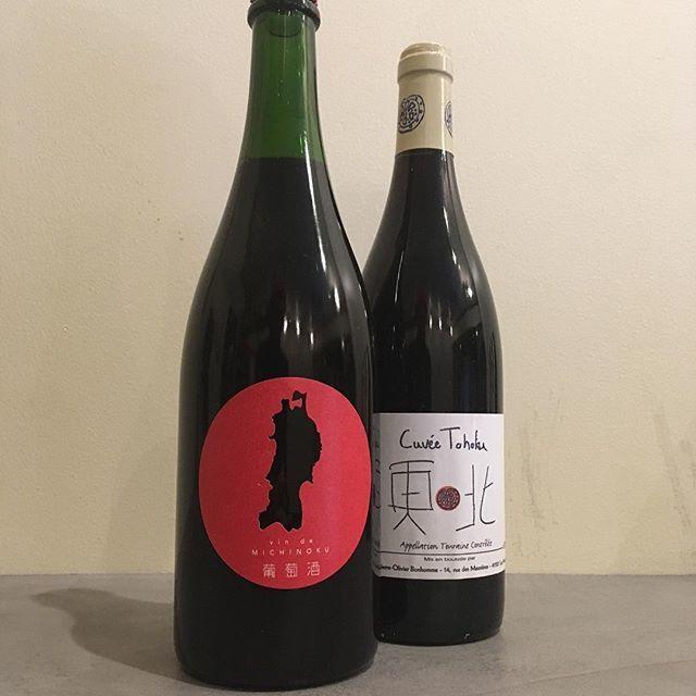 """ピルグリム on Instagram: """"3/10本日、15:00より、ピルグリムオープンです。ソサンはお休みですが、ワインもつまみもたくさんあります♪引き続きタコスも!それから明日、3/11は月曜日ですが、17:30からオープン、今年もまた19:00にミチノクで乾杯しましょう。"""" (14978)"""