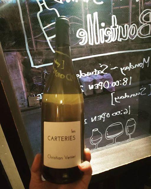 """WINE STAND Bouteille on Instagram: """"3/14木曜日OPENしてます!  世間はホワイトデーで賑わっている?ようですが、ブテイユはのんびり営業しています。 今週もよろしくお願いします!  les Carteries/Christian Venier France,Loire Chardonnay,…"""" (15044)"""