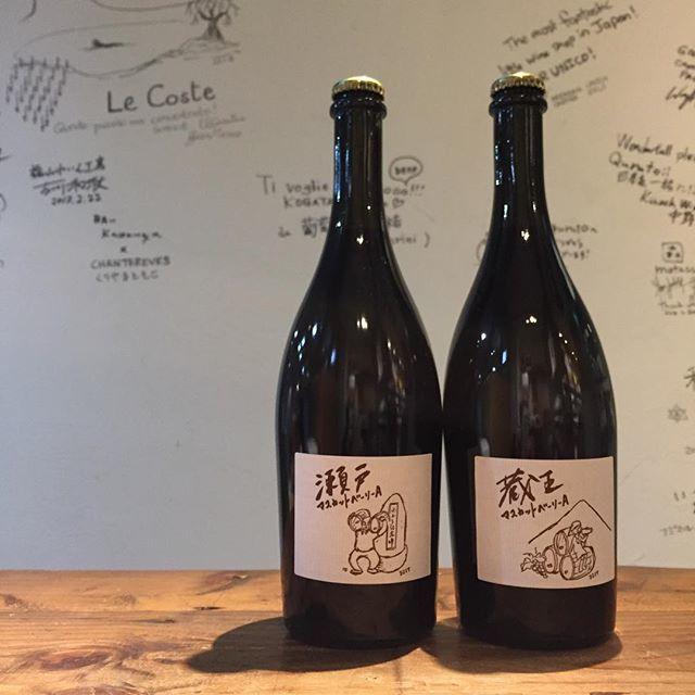 "Takuro Koga on Instagram: ""【新入荷ワインのご紹介②】 めっちゃ好きで去年訪ねて行った、 広島の福山わいん工房さんから赤ワインが到着! 基本スパークリングしか造ってないワイナリーが、 2樽のみ特別に仕込んでいる赤ワイン。 フランスのあのシャンパーニュ地方も、 コトーシャンプノワって赤ワイン造っていて、…"" (15091)"