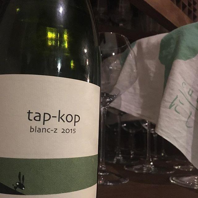 """Hidefumi Ishii on Instagram: """"kondo vineyardtap-kop blanc-z 2015倒れるほど美味しい"""" (15164)"""