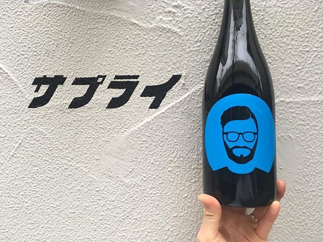 "SUPPLY_hatagaya on Instagram: ""こんにちは!SUPPLY サプライです!  可愛いワインたちが続々と入荷中。現在品数豊富なうです。お待ちしてます!  Youngster'2018/ Milan Nestarec Czech Republic Zweigelt,Dornfelder…"" (15302)"