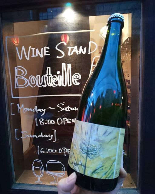 "WINE STAND Bouteille on Instagram: ""3/30土曜日  18時OPENしましたー!  今日はさむいですねー! 店内暖かくしてお待ちしております!! . . .  Rappapeo/ Samuel Boulay France, Rone Viognier, Roussanne  本日も一杯よりお待ちしております✨ .…"" (15363)"