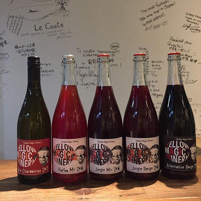 "Takuro Koga on Instagram: ""【新入荷ワインのご紹介】 ポカポカ陽気の週末がやってきました! イエローマジックワイナリーが絶好調です! 気になる新着は、昨日リリースになった、 グリシャルドネ2017!(1番左) これ実はイベントの時に試飲したんですけど、 めっちゃくちゃ美味しいです!!!!!…"" (15453)"