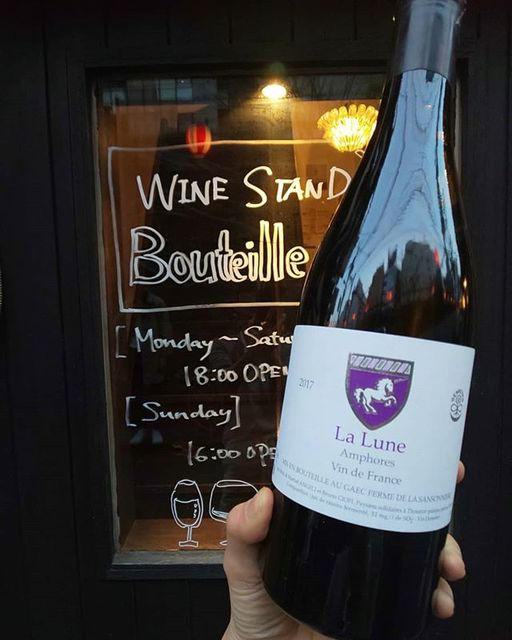 "WINE STAND Bouteille on Instagram: ""4/6土曜日OPENしてますー!  今日は暖かい!と言うより むしろ暑いくらいですね!! 本日もワイン沢山ご用意してお待ちしておりますー!  La Lune Amphores/Ferme de la sanronniere France, Loire Chenin Blanc…"" (15456)"