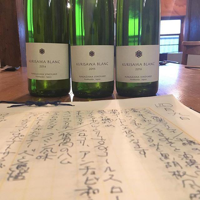 """ピルグリム on Instagram: """"4/9本日17:30よりソサンオープンしております。明日4/10はお休みです。よろしくお願いします。このワインは、休み明け、今週末かな…"""" (15500)"""