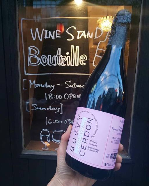 "WINE STAND Bouteille on Instagram: ""4/18木曜日 OPENしてます!  早めの時間はゆったりしてます~。 本日も一杯よりお待ちしております!  Bugey Cerdon/Raphael Bartucci France, Savoie Gamay, Poulsard  #winestandbouteille…"" (15639)"