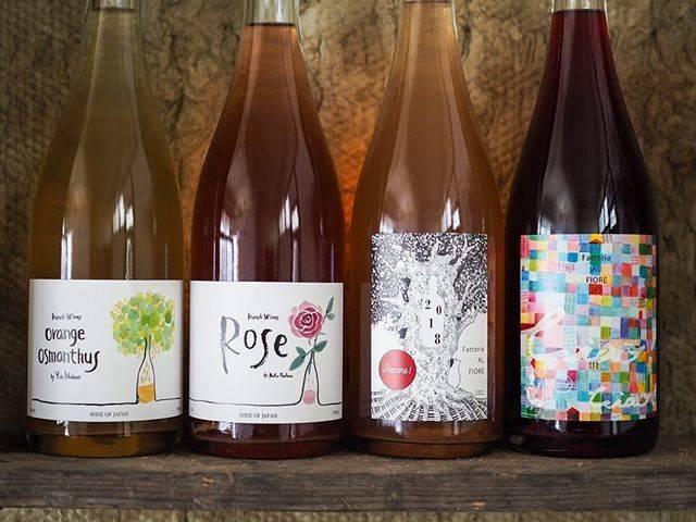 """tomohiro sakata on Instagram: """". 【ワインガイド更新!】 . 宮城県ファットリア・アルフィオーレからニューリリースワインが到着しました! これからの時期にぴったりのなんとも個性的な4本!ぜひお試しくださいませ。 こちらはボトルショップの販売のみとなります。 . Kunoh Wines by Yuki…"""" (15729)"""