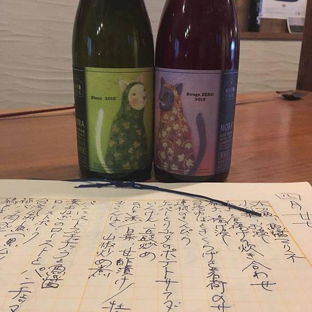 """ピルグリム on Instagram: """"4/27 いよいよ10連休、 本日は雨ですが、ピルグリム、ソサン共に営業しています。 タコスは昨夜売り切れましたが、ヨーナスは最終日で、来ております。 ヨロッコビールは鎌倉に移って最初の出荷、アメリカン ペールエール、その名もNo Way Back…"""" (15768)"""