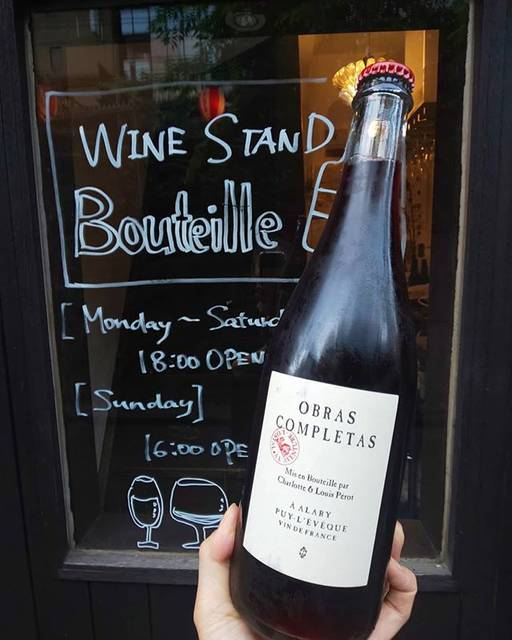 "WINE STAND Bouteille on Instagram: ""5/6月曜日OPENしてます!  GWも最終日ですね。 暦のうえでは今日から立夏。 お天気もよく気持ちのよい夜に ぜひ飲みにいらしてください~  Obras Completas/L'ostal France, Sud-Ouest Marbec,Melrot…"" (15838)"