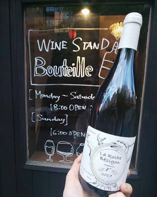 """WINE STAND Bouteille on Instagram: """"5/8木曜日OPENです!  まだのんびりしている横丁です。ゆっくり飲みたい方ぜひ早めの時間にお寄りください~  La roche bezigon/ J.C Garnier France, Loire Chenin blanc  #winestandbouteille…"""" (15894)"""