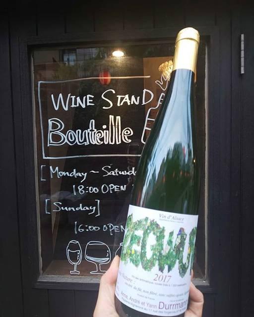 """WINE STAND Bouteille on Instagram: """"5/11土曜日OPENしました!  暑いですねー🔥☀️ 冷やしたpet-natや白、軽めの赤などご用意してお待ちしておりますー  店内も涼しいですよー!  ZEGWUR 2017/YANN DURRMANN  France, Alsace Gewurztraminer…"""" (15927)"""