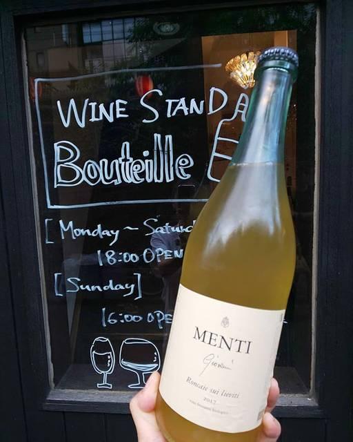 "WINE STAND Bouteille on Instagram: ""5/13月曜日OPENしました!  本日も18時-24時まで。 お待ちしておりますー!  Roncaie sui lieviti/ Menti Italy,Veneto Garganega  #winestandbouteille  #vinnaturel…"" (15956)"