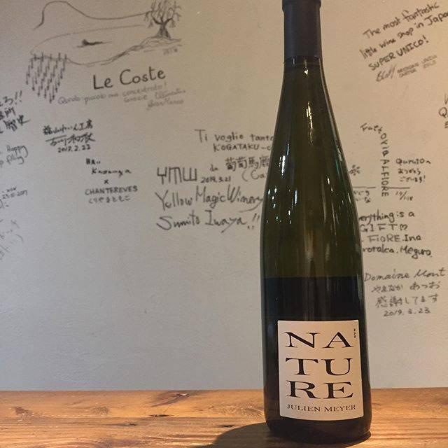 """Takuro Koga on Instagram: """"【新入荷ワインのご紹介】 キタキタ!来ましたー! ワインバーをはじめた駆け出しの頃から、 ずっとずっとお世話になってきたド定番! フランスはアルザスのジュリアンメイエーより、 直球なネーミングのナチュール'17到着です。 シルヴァネール90%のピノブラン10%。…"""" (15983)"""