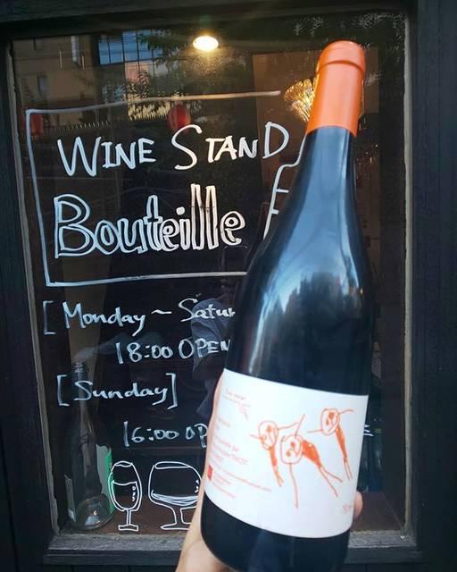 "WINE STAND Bouteille on Instagram: ""5/30木曜日OPENしましたー!  今日は暑すぎず、でもお天気が良くてちょうどいい気候ですね。  本日も一杯からお待ちしております!  Trois Bonhommes/Vincent TRICOT France, Auvergne pinot noir…"" (16193)"