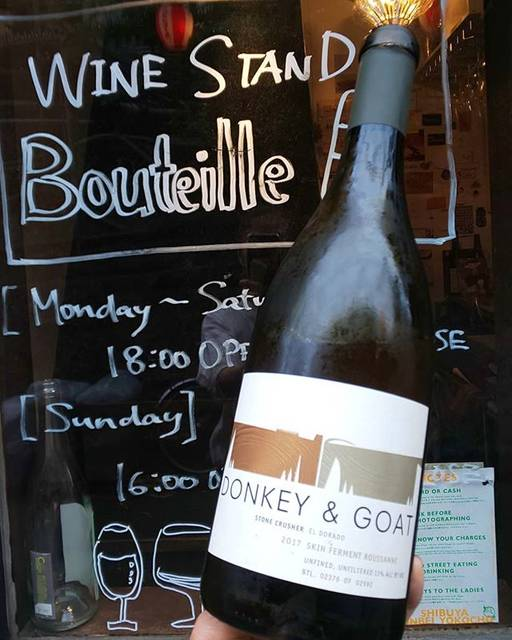 "WINE STAND Bouteille on Instagram: ""6/14金曜日  OPENしてます!  Skin ferment Roussanne/Donkey and Goat America, Carifornia Roussanne  最近大人気のオレンジワイン。…"" (16564)"