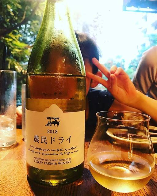 "winy.tokyo on Instagram: ""Noumin Dry 2018 / Coco Farm & Winery - #Tochigi, #Japan (#MullerThurgau, #Chardonnay, #SauvignonBlanc, #Bacchus) 農民ドライ 2018 / ココ・ファーム &…"" (16721)"