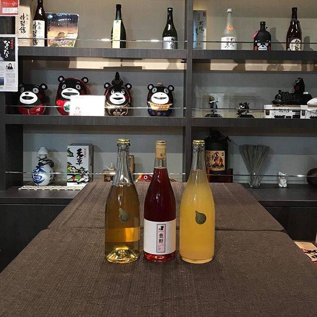 """Takuro Koga on Instagram: """"【明日6/25(火)から!】 【都内で気軽に飲めます!】 銀座の熊本館はご存知でしょうか? いわゆる物産館です。 僕も東京時代は、 南関あげとかいきなり団子を買ってました(笑) 明日6/25(火)から、 銀座熊本館2FのASOBI Barさんにて、…"""" (16769)"""