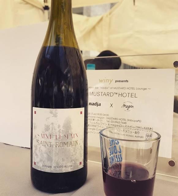 "winy.tokyo on Instagram: ""St. Romain Rouge 2016 / Renaud Boyer - #Bourgogne, #France (#PinotNoir) サン・ロマン・ルージュ 2016 / ルノー・ボワイエ - #フランス、#ブルゴーニュ(#ピノノワール) #winytokyo…"" (16782)"