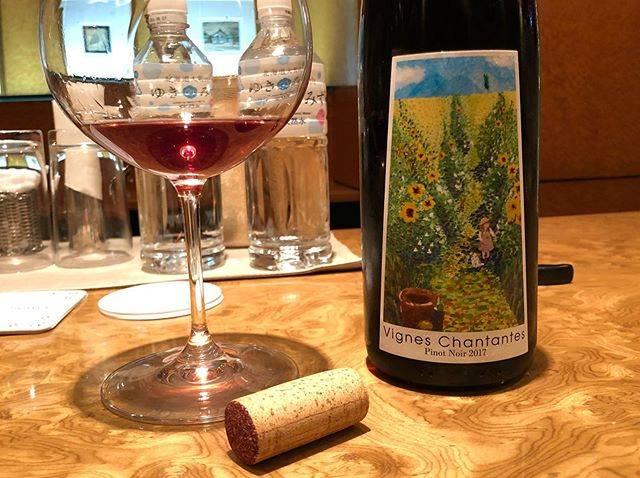 """love wine, love vin nature!! on Instagram: """". 「人と人とを結びつける力」のあるワインを自らの手で造りたいと強く願う… それが #宮本亮平 の想い。 . まるで妖精が宿っているかの様なワイン。 . Wine with a fairy. . #宮本ヴィンヤード #MiyamotoVinyard #北海道ワイン #日本ワイン…"""" (16818)"""