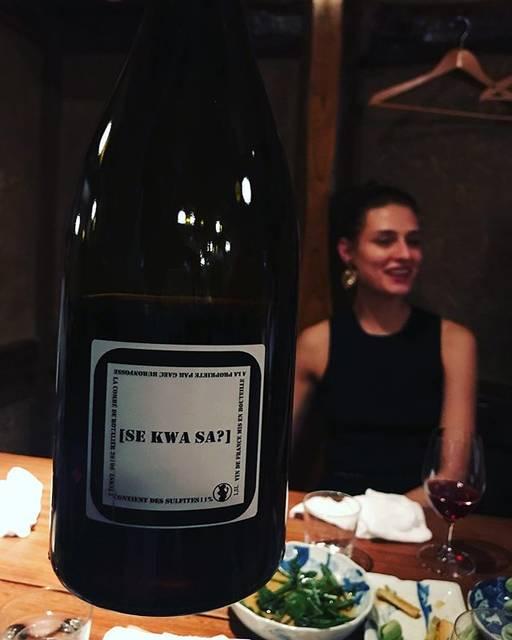 "winy.tokyo on Instagram: ""SE KWA SA? 2015 / Domaine Buronfosse (Peggy et Jean-Pascal Buronfosse) - #Jura, #France (#PinotNoir, #Poulsard, #Trousseau, #Gamay, etc)…"" (16830)"