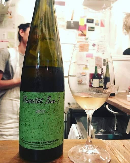 "winy.tokyo on Instagram: ""Aussitot Bue! 2017 / Hubert & Heidi Hausherr - #Alsace, #France (#Auxerrois, #Sylvaner, #PinotGris)  オーシト・ビュ 2017 / ユベール & エイディ・オシェール -…"" (16837)"