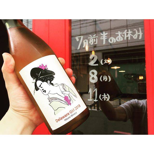 "Chihiro Taguchi on Instagram: ""4649です#ポケベル世代"" (16920)"