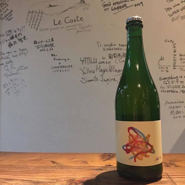 """Takuro Koga on Instagram: """"【新入荷ワインのご紹介①】 Why try so hard? 今年も来ちゃいました、ムリシナイデ! そして、今年は数年ぶりに葡萄が変更に! ミュスカ45%、シュナンブラン45%、シラーズ10%。 勘の良い方はお気付きかと思いますが、 そうです、マスカットが約半分も!…"""" (16930)"""