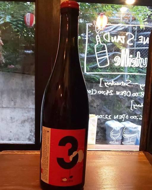 "WINE STAND Bouteille on Instagram: ""7/12 木曜日  OPENからとてものんびり営業しております。  本日も一杯からお気軽にお立ち寄りください~  Avis de tempête 3/ Rata Poil France, Savoie Mondeuse Noir  #winestandbouteille…"" (16966)"