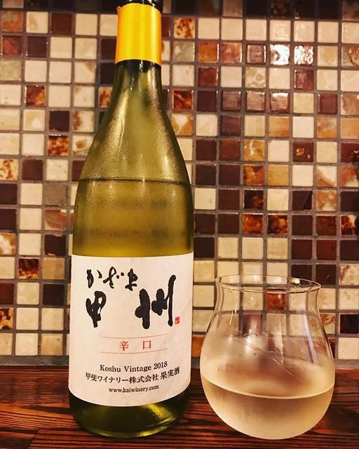 """winy.tokyo on Instagram: """"Kazama Koshu 2018 / Kai Winery - #Yamanashi, #Japan (#Koshu) かざま甲州 2018 / 甲斐ワイナリー - #日本、#山梨(#甲州) #winytokyo #JapanWine #JapaneseWine #日本ワイン…"""" (17010)"""