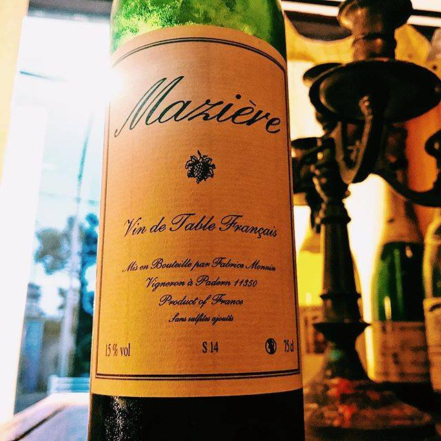 """nadja1963 on Instagram: """"マジエール2014シラー開いてます☆.#maziere#winebarnadja #ナチュラルワイン#塚口ワイン#梅田から10分 .....#塚口グルメ 😎#尼崎グルメ 🤣"""" (17134)"""