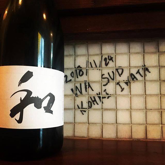 """wine stand タンバリン on Instagram: """"#wasud #vinnature #vin_nature #winestandtambourin #wine_stand_tambourin"""" (17412)"""