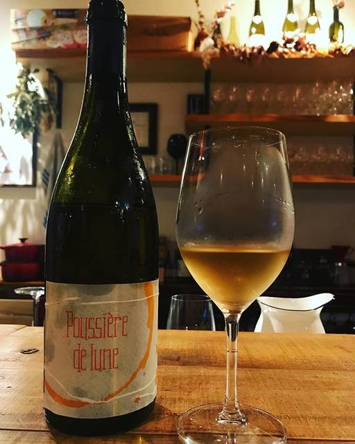 "winy.tokyo on Instagram: ""Poussière de Lune 2013 / Maison Brulees (Corinne et Paul Gillet) - #Loire, #France (#SauvignonBlanc) プシエール・ド・リュンヌ 2013 / メゾン・ブリュレ(コリーヌ &…"" (17452)"