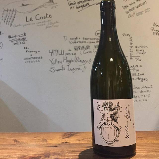 """Takuro Koga on Instagram: """"【新入荷ワインのご紹介①】 キタキター!来ました!!!!! ドイツのブランドブロスから、 ⚡️エレクトリック レモネード⚡️の異名を持つ、 ワイルダーサッツピュア2018、 真夏にピッタリの1本が到着です! ミュラートゥルガウ、ピノブラン、シャルドネ、…"""" (17483)"""