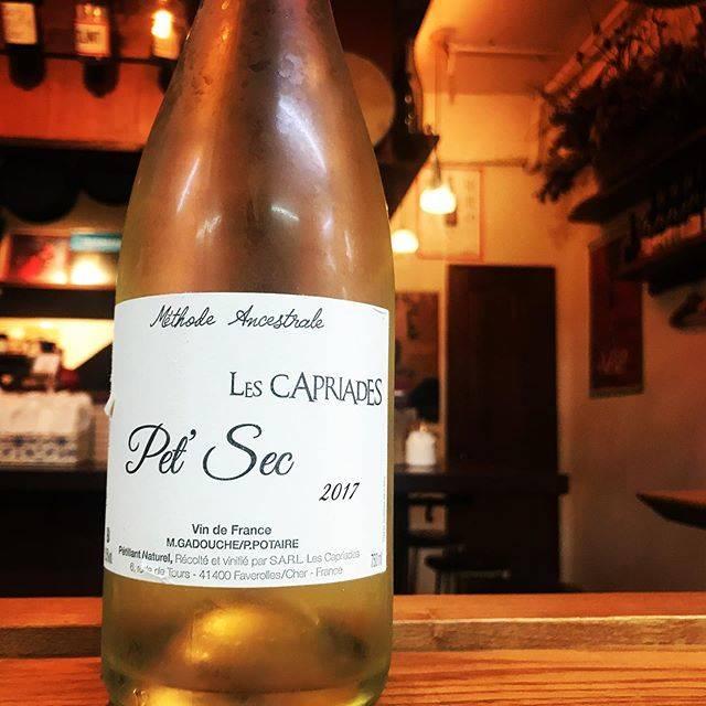 "wine stand タンバリン on Instagram: ""#lescapriades #vinnature #vin_nature #winestandtambourin #wine_stand_tambourin"" (17515)"