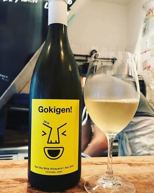 "winy.tokyo on Instagram: ""Gokigen! 2018 White / Sail the Ship Vineyard (Ko Taguchi) - #Nagano, #Japan (#SauvignonBlanc, #Chardonnay) Gokigen! 2018 白 /…"" (17523)"
