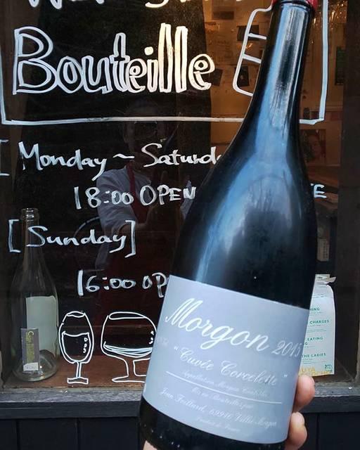"""WINE STAND Bouteille on Instagram: """"8/17 土曜日OPENしてます!今日も溶けそうなくらい暑いですが、、、店内涼しくしてお待ちしております🎐Morgon 2015 / Jean FoillardFrance, BeaujolaisGamay本日も24時までとなります。よろしくお願いします!"""" (17563)"""