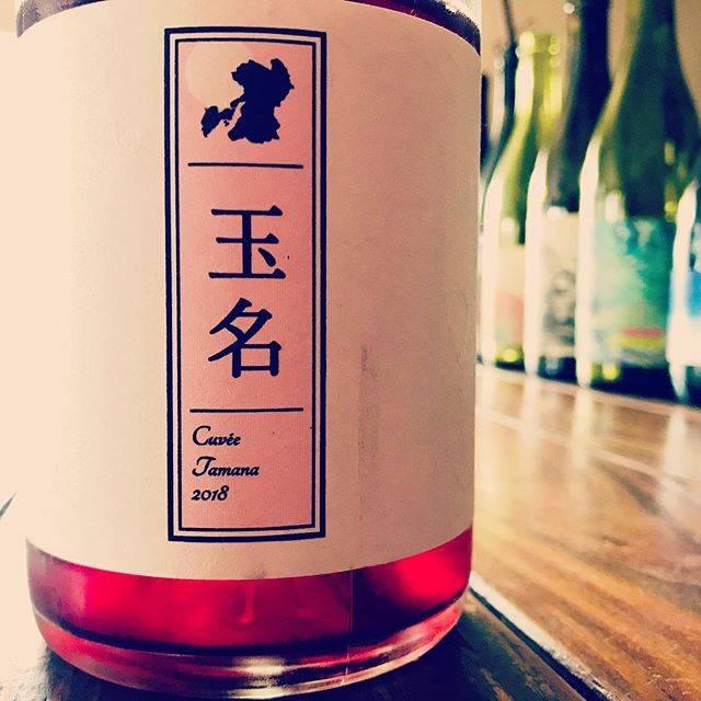 """nadja1963 on Instagram: """"クルトの2018年生まれの玉ちゃんが旨くなってきてますぞ。ヤッホー! 今宵はナジャ、1959開門です☆ #quruto #玉名 #熊本ワイン #日本ワイン #ワインを育てる #ワインは子供 #塚口ワイン #阪急塚口 #塚口 #梅田から10分  #神戸より大阪が近い尼崎 . .…"""" (17625)"""