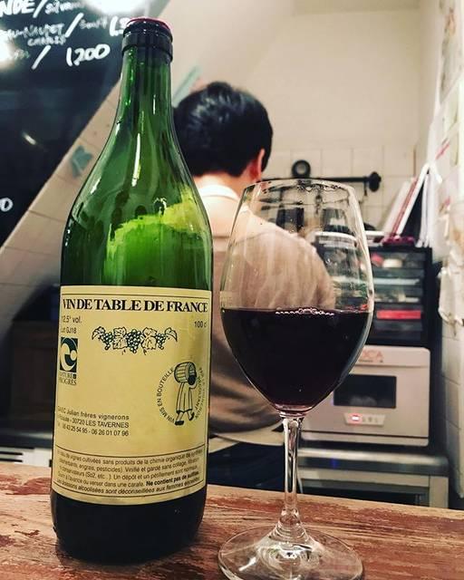 "winy.tokyo on Instagram: ""Rouge 12.5% 2018 / Louis Julian - #Rhone, #France (#Merlot, #Syrah, #Grenache, etc.) ルージュ 12.5% 2018 / ルイ・ジュリアン -…"" (17637)"