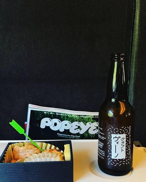 "winy.tokyo on Instagram: ""Craft Vino 2018 / Fattoria AL FIORE (Hirotaka & Reina Meguro) - #Miyagi, #Japan (#Naiagara) クラフト・ヴィーノ 2018 / ファットリア・アル・フィオーレ(目黒浩敬 & 坂口礼奈)-…"" (17663)"