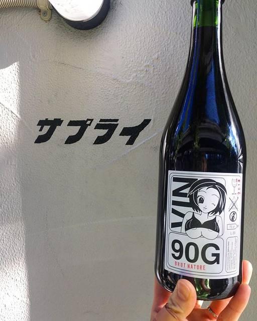 """SUPPLY_hatagaya on Instagram: """"こんにちは! SUPPLYです!  9/10 火曜日は 「イスなしサプライ」です!  予約不要の、立ち飲みの日になります! 超小皿料理とパスタはカチョエペペだけ🍝 普段なかなかグラスで開けづらいワインもバンバンあけちゃおうかと! お客さん来ないと開けられないですが…笑…"""" (17882)"""