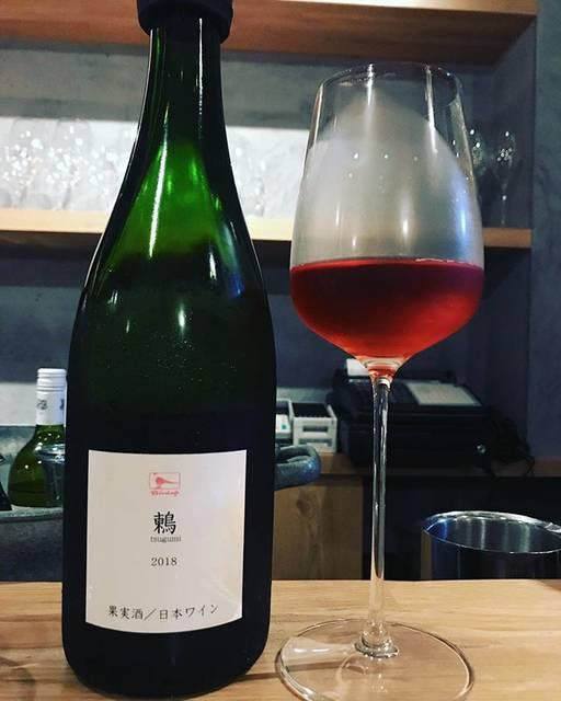 "winy.tokyo on Instagram: ""Birdup Tsugumi 2018 / Sakai Winery - #Yamagata, #Japan (#Delaware, #AlicanteA) バーダップ 鶫 2018 / 酒井ワイナリー - #日本、#山形(#デラウェア、#アリカントA) #winytokyo…"" (17992)"