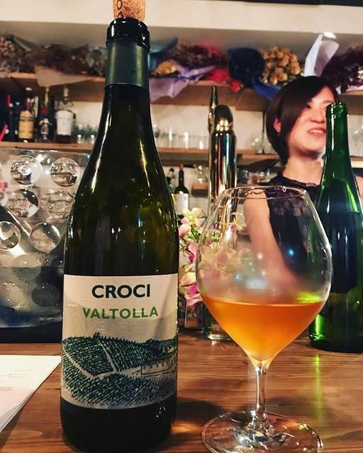"winy.tokyo on Instagram: ""Valtolla NV / Croci (Giuseppe Croci) - #EmiliaRomagna, #Italy (#MalvasiadiCandia) ヴァルトッラ NV / クローチ(ジョゼッペ・クローチ)-…"" (18002)"