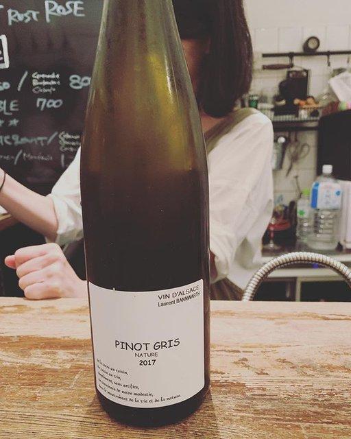"""WINE STAND Bouteille on Instagram: """"みなさまおつかれさまです。 @bouteille_wine_stand です。 気持ちのいい 秋晴れ木曜日 なんと 今日は 木曜なのに 大ちゃんデー でございます。#レア  みんな大好きBANNWARTHさん。 ふくふくピノグリで一日の疲れを癒してください。…"""" (18090)"""