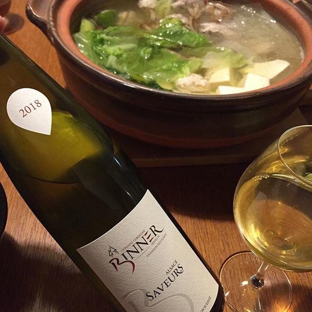 """Takuro Koga on Instagram: """"いつかの晩御飯より。 バタバタしててアップできてませんでした。 涼しくなってきたのでしゃぶしゃぶ風の鍋をば。 飲んだのはフランスのアルザスの巨匠、 クリスチャンビネールのサブール2018。 ビッグヴィンテージとなった年の、 サブール「味わい」を分かち合うキュヴェ。…"""" (18114)"""