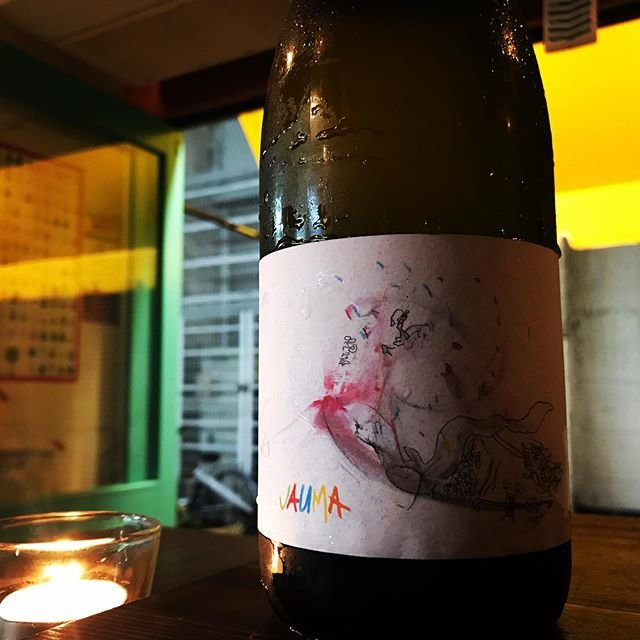 "wine stand タンバリン on Instagram: ""#jauma #vinnature #vin_nature #winestandtambourin #wine_stand_tambourin"" (18155)"