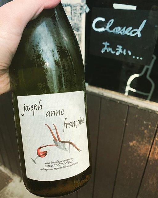 """WINE STAND Bouteille on Instagram: """"こんにちは @bouteille_wine_stand です。 9/30(月) 本日もよろしくお願いします! あっという間に9月もおしまい。 パッとしないお天気ですが りんごのような軽やかさと旨味もぎゅっとなこちらなど。 #levignesdebabass…"""" (18173)"""