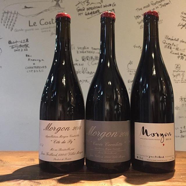 """Takuro Koga on Instagram: """"【箱出しワインのご紹介】 並木坂で酒屋業をはじめて3年。 ようやく少しずつやりたかった事に着手。 ヴァンナチュールラヴァーの聖地、ボジョレーで、 カルトワインをのぞいたらトップだと思う造り手、 ジャンフォワヤール。 彼の2017ヴィンテージが到着しはじめたので、…"""" (18242)"""